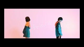 さなり / Prince【Music Video】 thumbnail