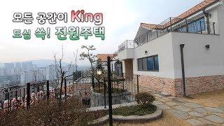 벙커주차장만 21평 거실은 40평대 아파트 수준 드레스룸까지 대박 : ) 남양주전원주택