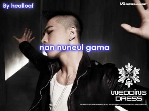 Taeyang - Wedding Dress Instrumental Original version & length with karaoke