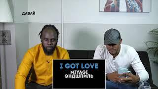 Реакция на Мияги и Эндшпиль Feat РемДигга I Got Love