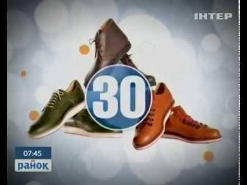 Собственное дело: обувной бизнес
