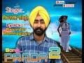 PRADA 2 ( Full Song ) JASS MANAK   DAVINDER SINGH   RAVINDER RAMNAGARIA   Latest Punjabi Songs 2018 Mp3