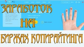 Отзыв о бирже yobit КАК ЗАРАБОТАТЬ НА РАЗНИЦЕ КУРСОВ смотри под видео.