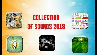 Коллекция звуков 2018