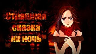 WarVoid - Страшная сказка на ночь (История Валлы из Diablo 3)