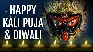 Happy Kali Puja and Diwali greetings, wishes, message, quotes, e-card, Happy Diwali 2017