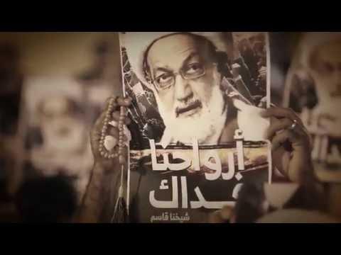 أنتَ الدّخيل - الشيخ حسين الأكرف