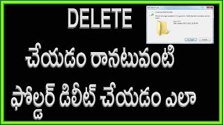 How to delete an undeletable file or folder | Telugu | 100% Working
