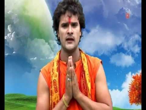 Mili Phalva Ae More Raja Bhojpuri Kanwar Bhajan [Full Song] Aayil Khesari Devghar Mein