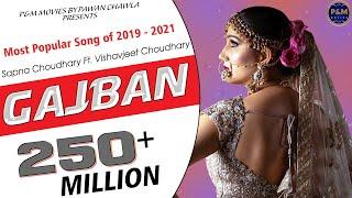 Gajban || Chundadi Jaipur Ki || Sapna Choudhary || New Haryanvi Song Video 2019 || P\u0026M Movies