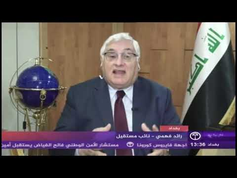 حديث الرفيق رائد فهمي على قناة بلادي 8 اذار 2020