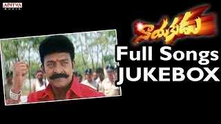 Nayakudu Telugu Movie Songs Jukebox II Raja Sekhar, Namitha