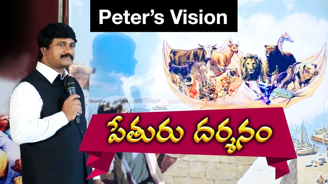 పేతురు దర్శనం -Peter's vision |Explained||English-Telugu Christian Messages|