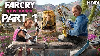 Far Cry New Dawn 2019 First 15 Minutes Max Settings 1080p Gameplay | No commentry
