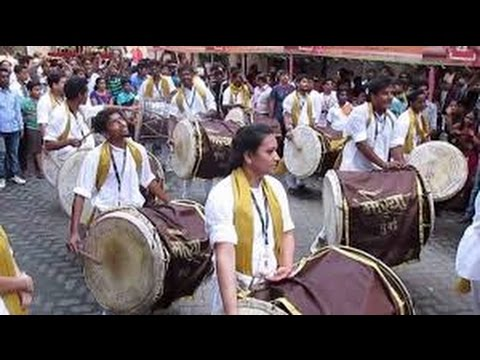 Nashik dhol mp3 ringtone download vipmarathi