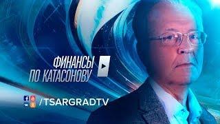 Россия ростовщическая: банки уговаривают клиентов взять кредит