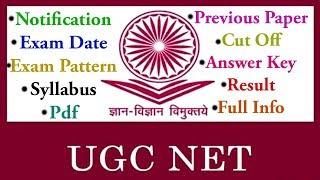 UGC NET 2018 Notification, Exam Date, Apply Online Application/ Registration Form