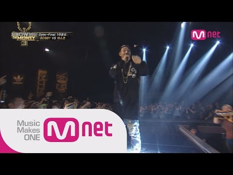 Mnet [쇼미더머니3] Ep.09 : BOBBY(바비) - 연결 고리 # 힙합 @ SEMI-FINAL