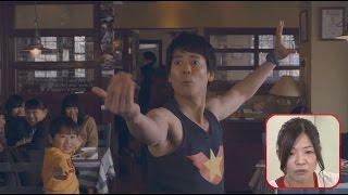 """「筋肉キター!」大久保佳代子がヒーローに""""もえ""""る 映画「イン・ザ・ヒーロー」ポイント解説"""
