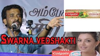 Colgate Swarna Vedshakthi | Funny Speech | Mathimaran Speech | Latest TN Politics
