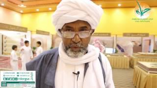 بالفيديو والصور.. 1544 زائراً وزائرة في ختام فعاليات معرض السيرة النبوية برفحاء