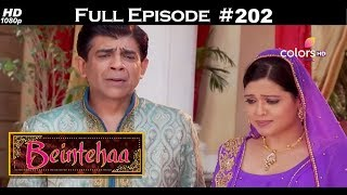 Beintehaa - Full Episode 197 - With English Subtitles