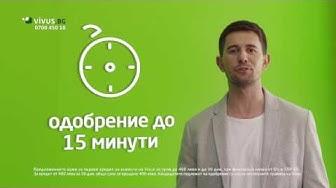 Вземи заем с 0% лихва и 0лв. такси.