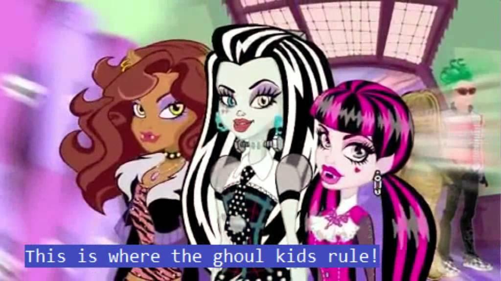 Download Monster High - Fright Song (Full Lyrics)