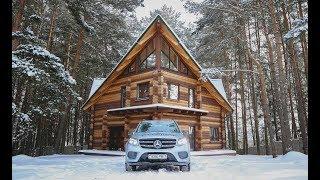 Деревянные дома Archiline и Mersedes-Беларусь снимают ролик о хозяине, деревянном доме и автомобиле