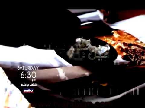 3elem W Khabar  - Promo - 28/04/2016