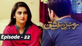 Ramz E Ishq EP 22 English Subtitles 2nd Dec 2019 HAR PAL GEO