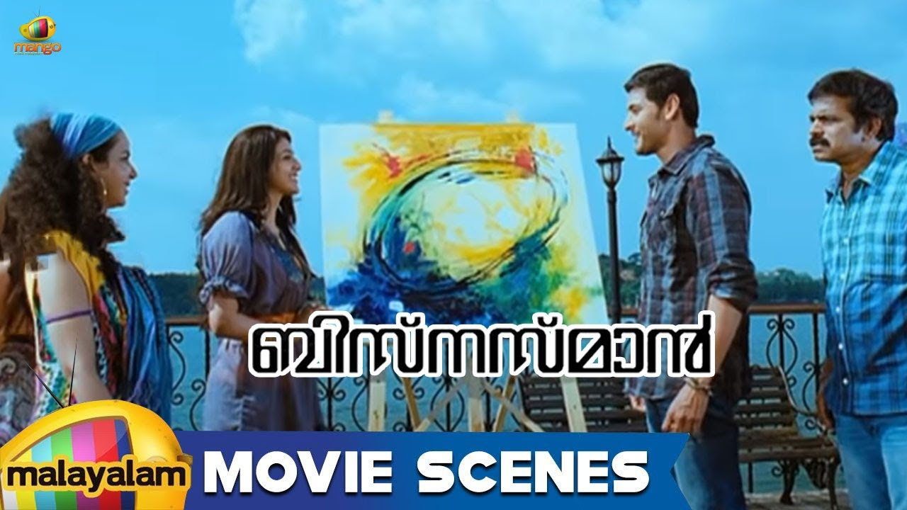 maatran tv rip video songs