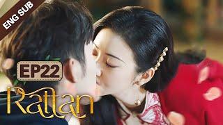 [ENG SUB] Rattan 22 (Jing Tian, Zhang Binbin) Dominated By A Badass Lady Demon