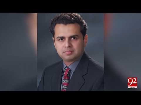Hidden bank balance of political leaders | 23 June 2018 | 92NewsHD