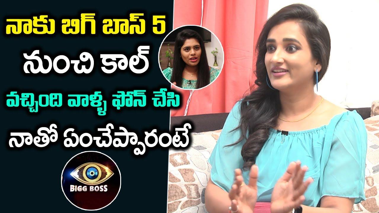 Actress Madhu Krishnan About Bigg Boss 5 Offer   Madhu Krishnan Interview   Friday Poster