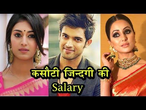 Shocking Salary of Kasautii Zindagii kay 2 Cast | komolika ,Anurag Basu,Prerna
