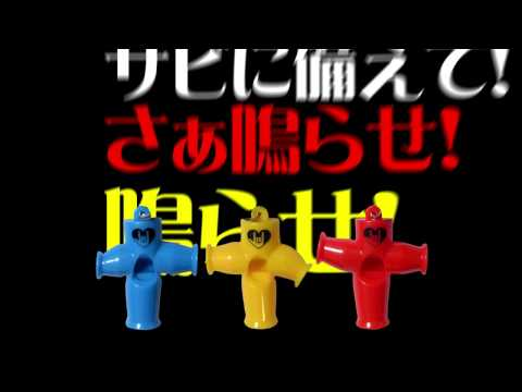 ソナーポケット「ホイッスル!!!」予習動画をいち早くお届け!