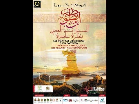 ART'RIMAL 3ème édition - Oujda