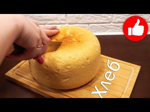 Хлеб в мультиварке воздушный