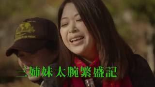"""新時代のピンク映画、始まる!! 『大蔵映画』の新プロジェクト、""""OP PI..."""