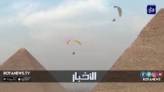 مهرجان لألعاب الطيران في مصر
