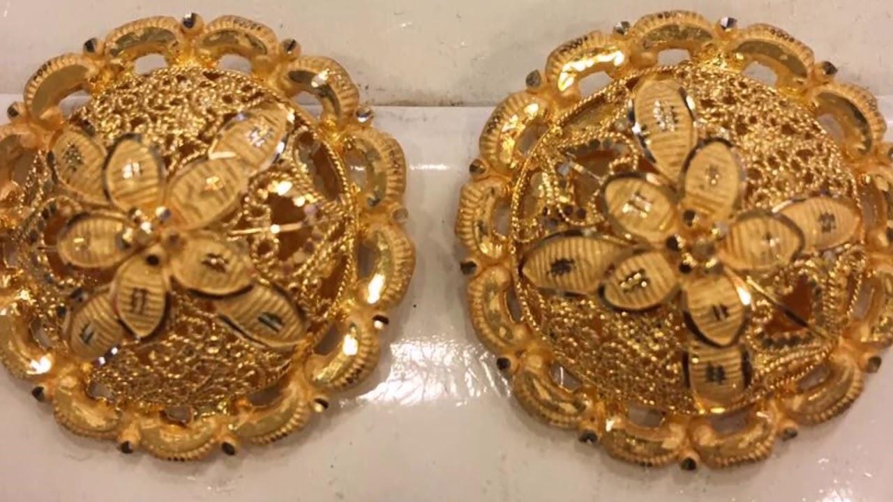 online gold jewellery shop in bd joygurujualarse YouTube