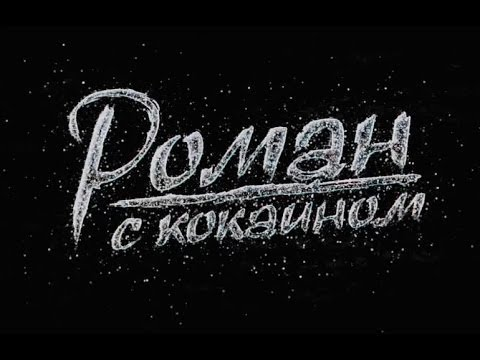 Бошки пробы Махачкала Мяу Сайт Москва
