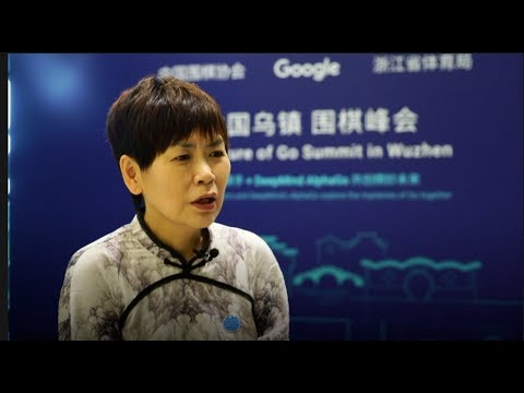 Chinese Weiqi masters entertain audience with AlphaGo