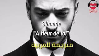 اغنية فرنسية حزينة ومليئة بالرومانسية