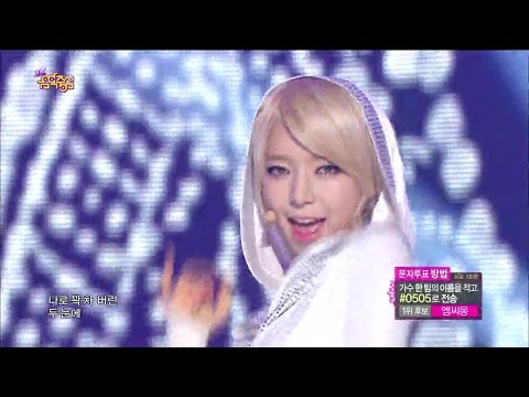 [Comeback Stage] AOA - Like a Cat, 에이오에이 - 사뿐사뿐, Show Music core 20141115