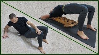 МИОФАСЦИАЛЬНЫЙ РЕЛИЗ (массаж) перед занятиями йогой и спортом на тренажере ⚫ BLACKROLL и 🌳 ДРЕВМАСС