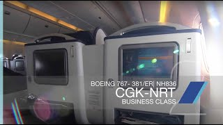 FRP S2E11 - All Nippon Airways NH836 Business Class Experience | Jakarta CGK - Tokyo NRT