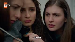 الأزهار الحزينة الجزء 1 الحلقة 34 kirgin çiçekler