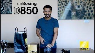 Nikon D850 unboxing - فتح علبة كاميرا نيكون واهم المميزات